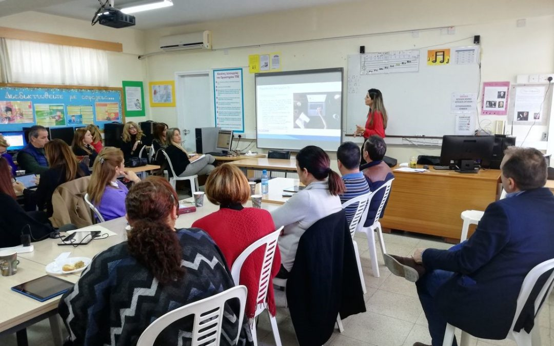 (English) E-COURSE Infoday in Cyprus